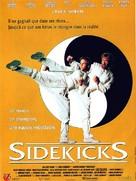 Sidekicks - French Movie Poster (xs thumbnail)