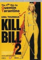 Kill Bill: Vol. 2 - Dutch Movie Cover (xs thumbnail)