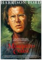 The Mosquito Coast - German Movie Poster (xs thumbnail)