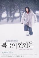 Amantes del Círculo Polar, Los - South Korean Movie Poster (xs thumbnail)