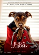 A Dog's Way Home - Ukrainian Movie Poster (xs thumbnail)
