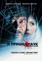 Along Came a Spider - Russian DVD movie cover (xs thumbnail)