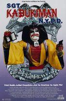 Sgt. Kabukiman N.Y.P.D. - Movie Poster (xs thumbnail)