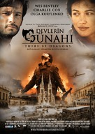 There Be Dragons - Turkish Movie Poster (xs thumbnail)