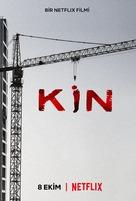 Kin - Turkish Movie Poster (xs thumbnail)