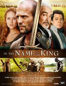 In the Name of the King - Movie Poster (xs thumbnail)