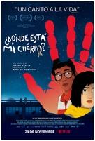 J'ai perdu mon corps - Spanish Movie Poster (xs thumbnail)