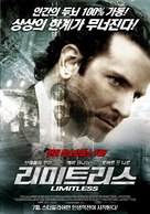 Limitless - South Korean Movie Poster (xs thumbnail)