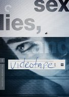 Sex, Lies, and Videotape - DVD cover (xs thumbnail)