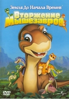 The Land Before Time XI: Invasion of the Tinysauruses - Russian Movie Cover (xs thumbnail)