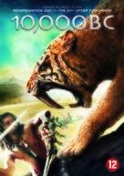 10,000 BC - Belgian DVD cover (xs thumbnail)