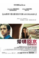 Cashback - Hong Kong Movie Poster (xs thumbnail)