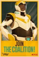 """Voltron: Legendary Defender"" - Movie Poster (xs thumbnail)"