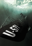 U-571 - Key art (xs thumbnail)