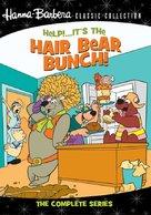 """Help!... It's the Hair Bear Bunch!"" - DVD movie cover (xs thumbnail)"