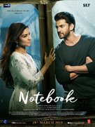 Notebook - Indian Movie Poster (xs thumbnail)