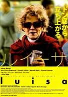 Luisa - Japanese Movie Poster (xs thumbnail)