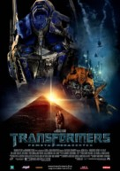 Transformers: Revenge of the Fallen - Czech Movie Poster (xs thumbnail)