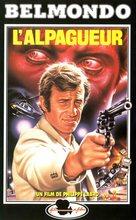L'alpagueur - French VHS cover (xs thumbnail)