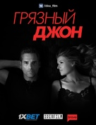 """Dirty John"" - Russian Movie Poster (xs thumbnail)"