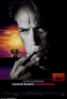 White Hunter Black Heart - Spanish Movie Poster (xs thumbnail)