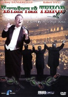 The 4th Tenor - Russian DVD movie cover (xs thumbnail)