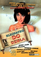 Carry on Cleo - Polish Movie Cover (xs thumbnail)