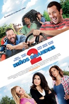 Grown Ups 2 - Spanish Movie Poster (xs thumbnail)