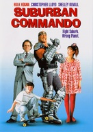 Suburban Commando - DVD cover (xs thumbnail)