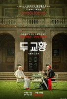 The Two Popes - South Korean Movie Poster (xs thumbnail)