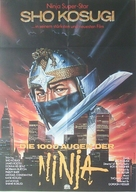 Pray for Death - German Movie Poster (xs thumbnail)