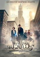 Fantastic Beasts and Where to Find Them - Armenian Movie Poster (xs thumbnail)