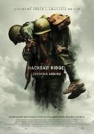 Hacksaw Ridge - Slovak Movie Poster (xs thumbnail)