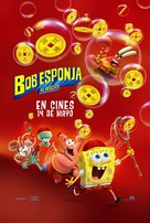 The SpongeBob Movie: Sponge on the Run - Mexican Movie Poster (xs thumbnail)