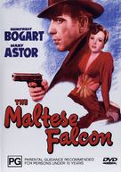 The Maltese Falcon - Australian DVD cover (xs thumbnail)