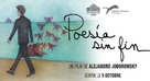 Poesía Sin Fin - French Movie Poster (xs thumbnail)