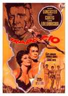 Trapeze - Spanish Movie Poster (xs thumbnail)