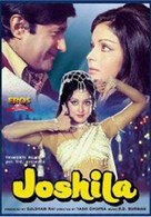 Joshila - Indian DVD movie cover (xs thumbnail)