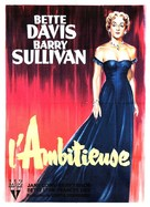 Payment on Demand - French Movie Poster (xs thumbnail)