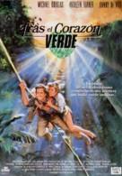 Romancing the Stone - Spanish Movie Poster (xs thumbnail)