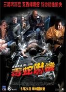 Snakes On A Plane - Hong Kong poster (xs thumbnail)