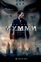 The Mummy - Chinese Movie Poster (xs thumbnail)