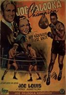 Joe Palooka, Champ - Belgian Movie Poster (xs thumbnail)