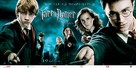 Harry Potter and the Order of the Phoenix - Ukrainian Movie Poster (xs thumbnail)