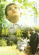 Bal - Japanese Movie Poster (xs thumbnail)
