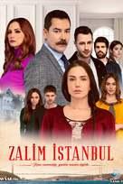 """Zalim Istanbul"" - Turkish Movie Poster (xs thumbnail)"
