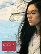 Memoirs of a Geisha - For your consideration poster (xs thumbnail)
