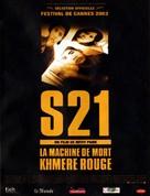 S-21, la machine de mort Khmère rouge - French Movie Poster (xs thumbnail)