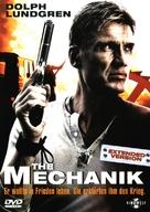 The Mechanik - German DVD cover (xs thumbnail)