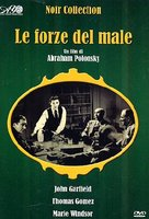 Force of Evil - Italian DVD cover (xs thumbnail)